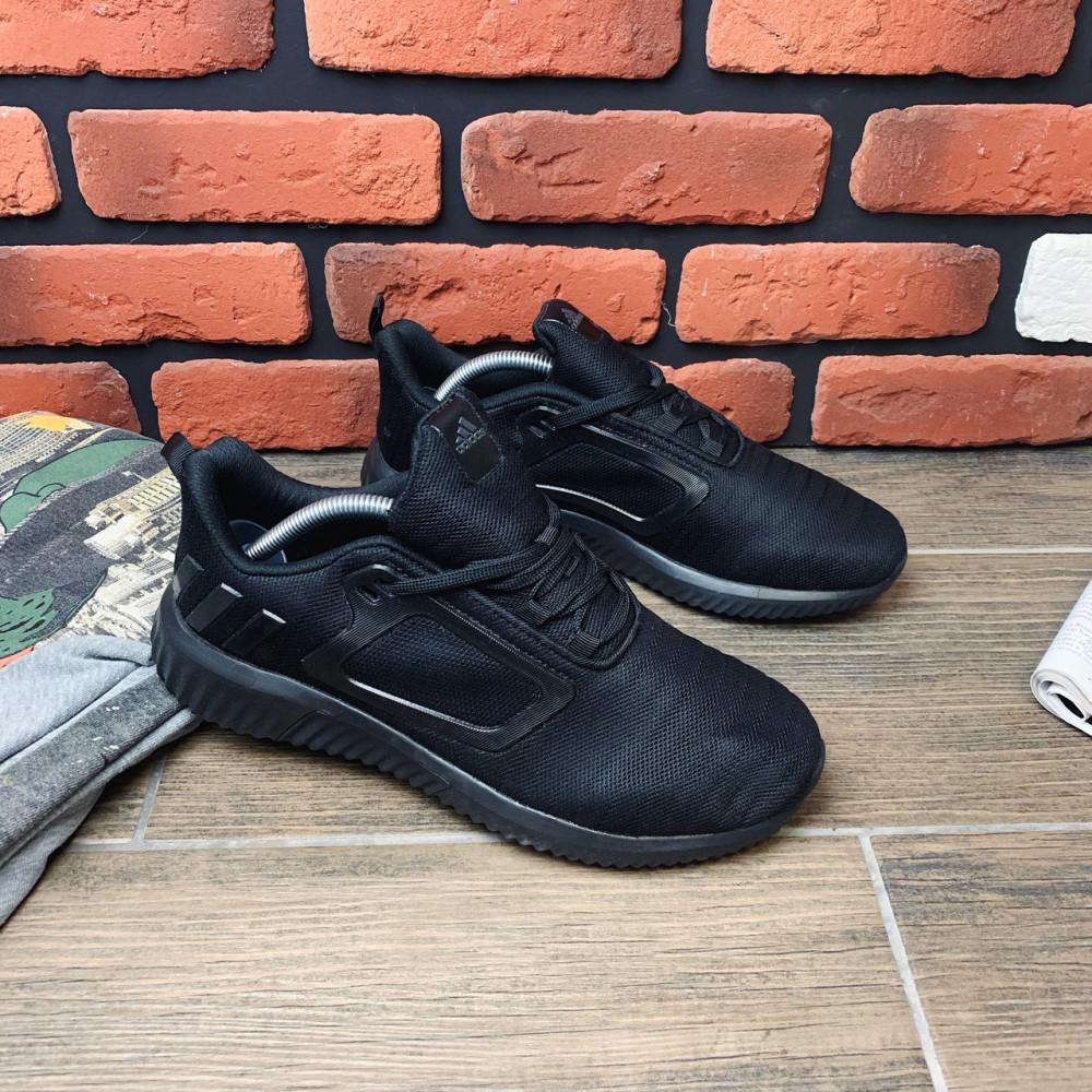 Классические кроссовки мужские - Кроссовки мужские Adidas Climacool M 30782 ⏩ [ 43.44 ] 1