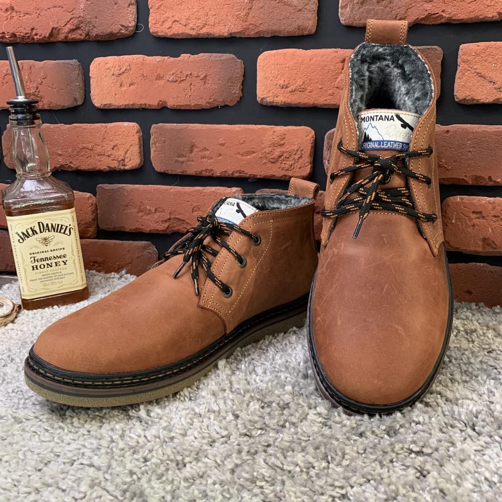 Мужские ботинки зимние - Зимние ботинки (на меху) мужские Montana 13027 ⏩ [ 43 последний размер] 3