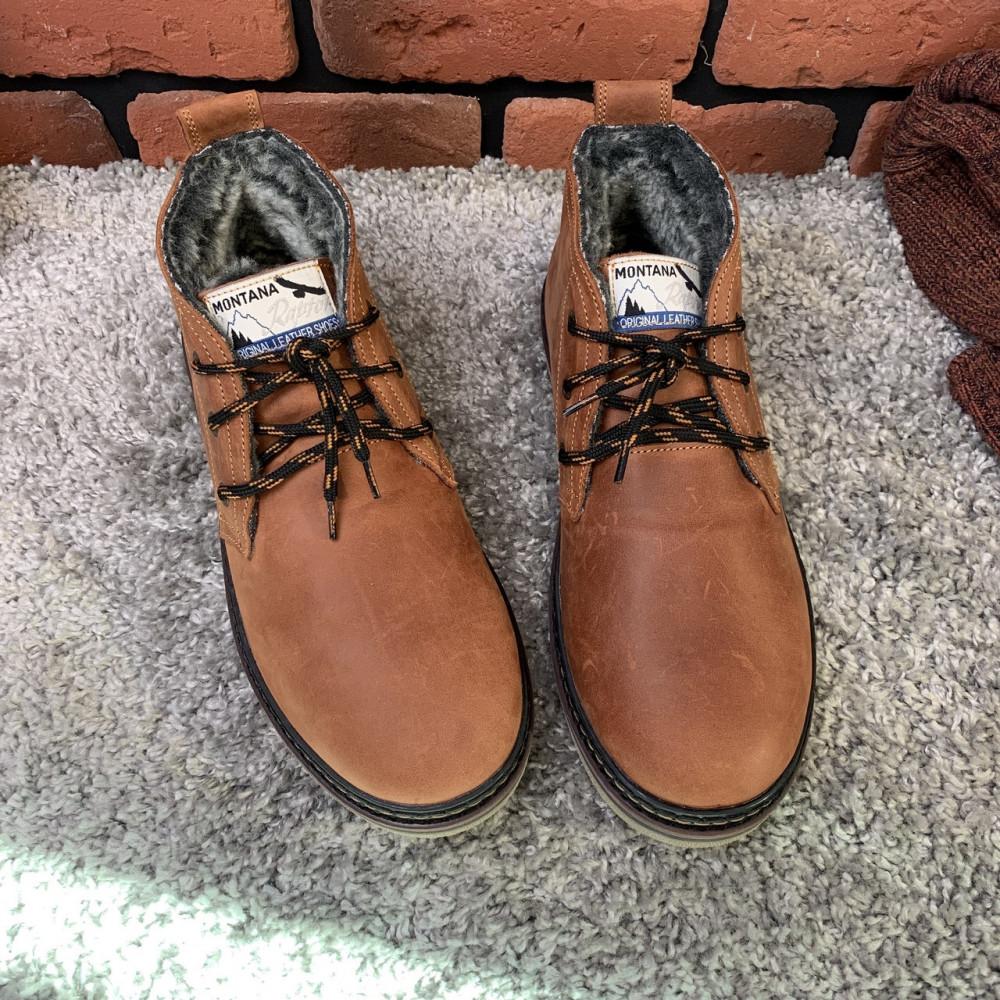 Мужские ботинки зимние - Зимние ботинки (на меху) мужские Montana 13027 ⏩ [ 43 последний размер] 2