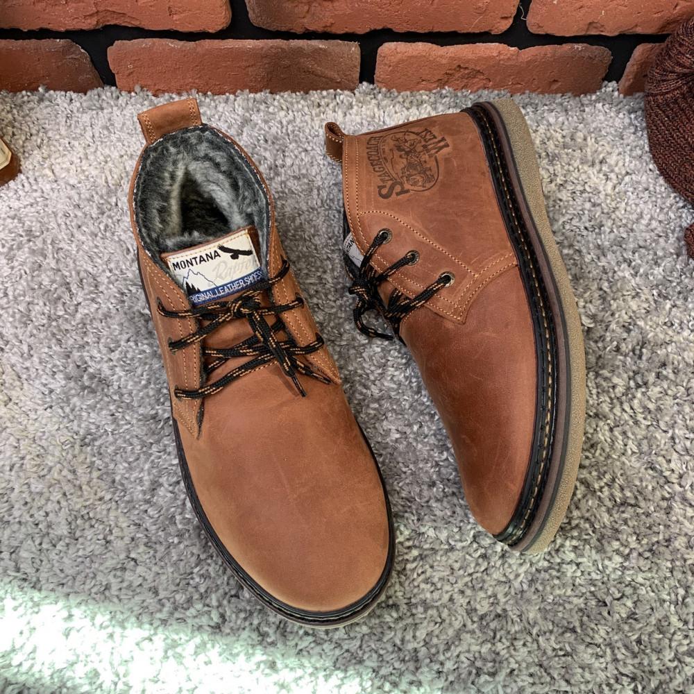 Мужские ботинки зимние - Зимние ботинки (на меху) мужские Montana 13027 ⏩ [ 43 последний размер] 1
