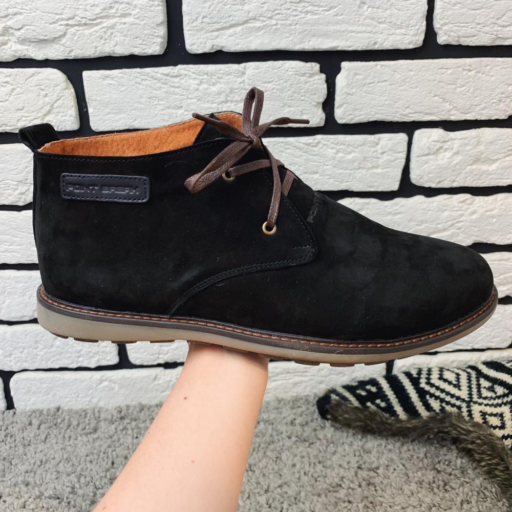 Мужские ботинки зимние - Ботинки мужские (На меху) Point Break 13042 ⏩ [ 41,42,43,44,45 ] 7