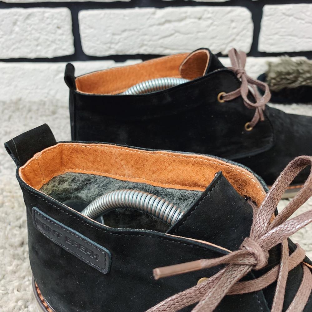 Мужские ботинки зимние - Ботинки мужские (На меху) Point Break 13042 ⏩ [ 41,42,43,44,45 ] 4