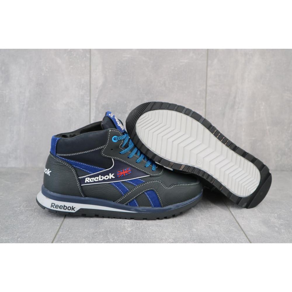 Зимние кроссовки мужские - Мужские кроссовки кожаные зимние синие-голубые CrosSAV 50 5