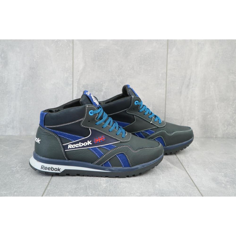 Зимние кроссовки мужские - Мужские кроссовки кожаные зимние синие-голубые CrosSAV 50 4