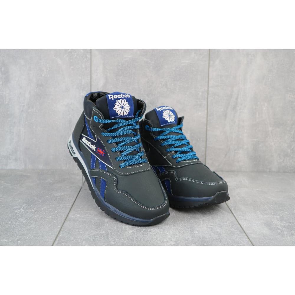 Зимние кроссовки мужские - Мужские кроссовки кожаные зимние синие-голубые CrosSAV 50 3