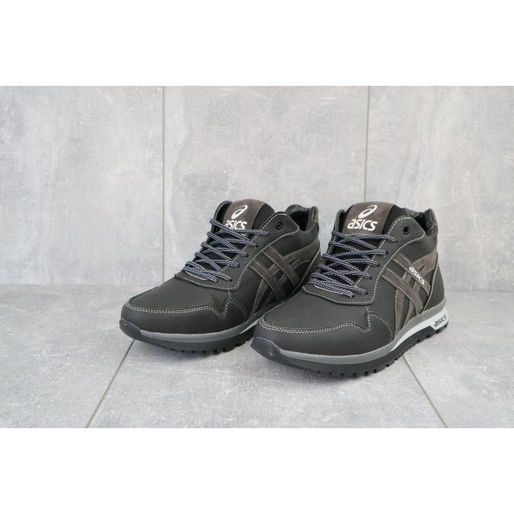 Зимние кроссовки мужские - Мужские кроссовки кожаные зимние синие-голубые CrosSAV 25 3