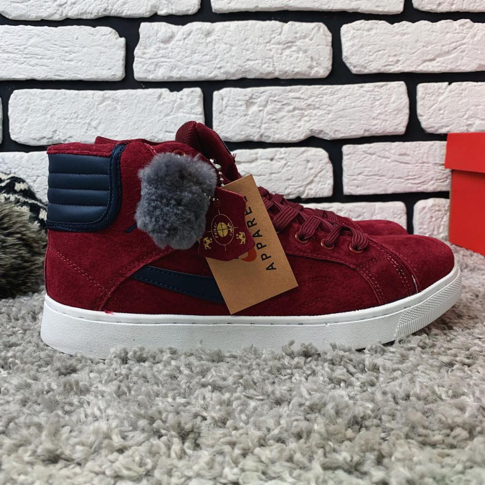 Зимние кроссовки мужские - Зимние кроссовки (НА МЕХУ) мужские Nike Air Jordan  1-092 ⏩ [ 41,42 ]