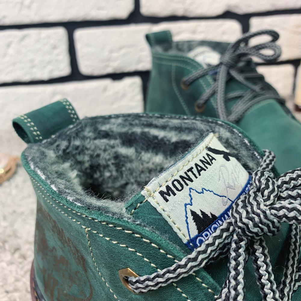 Мужские ботинки зимние - Зимние ботинки (на меху) мужские Montana  13053 ⏩ [42 последний размер ] 6