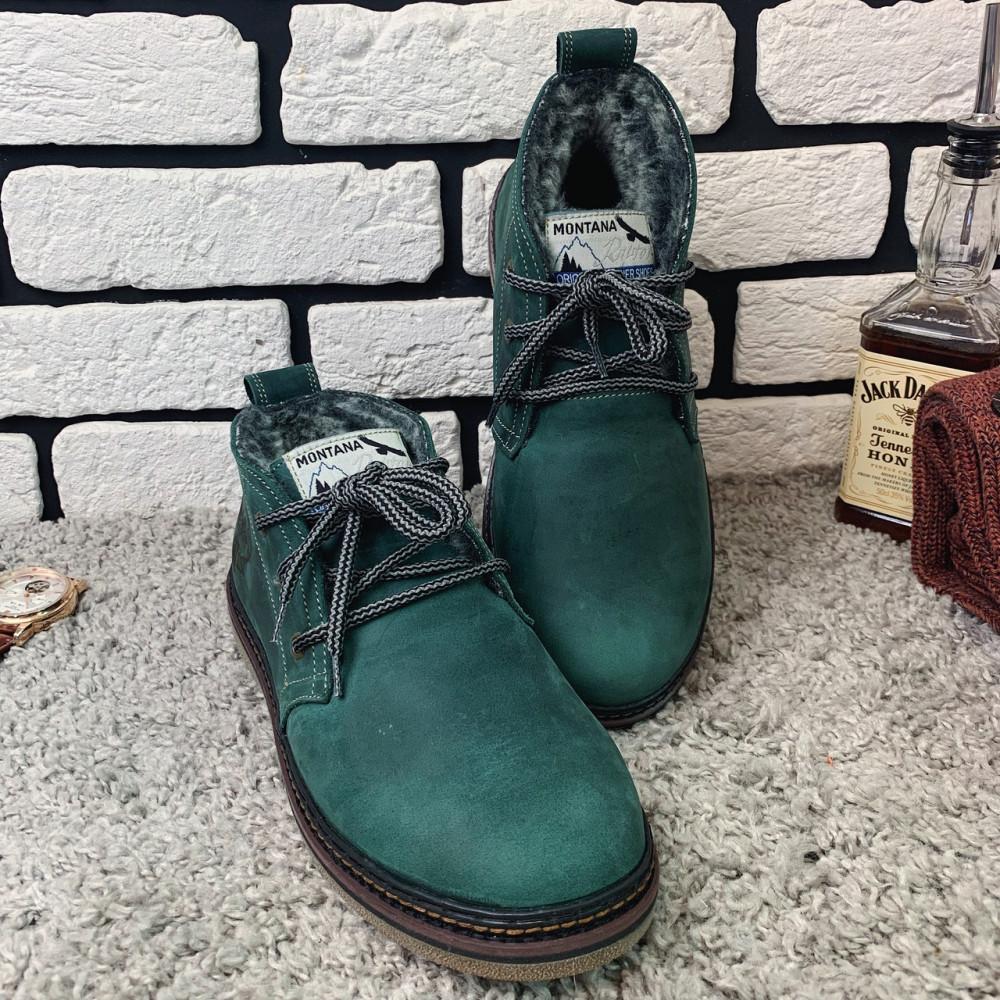 Мужские ботинки зимние - Зимние ботинки (на меху) мужские Montana  13053 ⏩ [42 последний размер ] 3