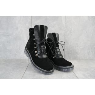 Женские ботинки замшевые зимние черные Mkrafvt 1188/2