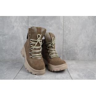 Женские ботинки замшевые зимние бежевые Mkrafvt 1188