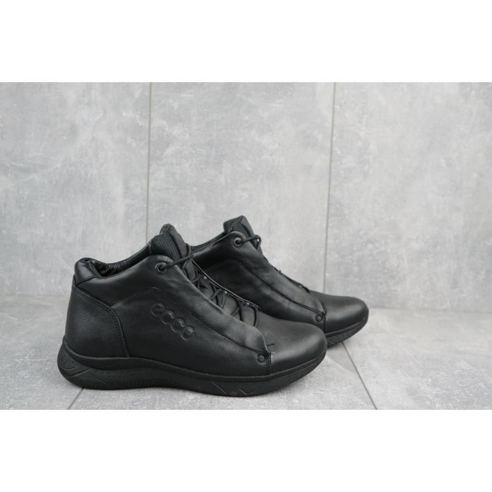 Зимние кроссовки мужские - Мужские кроссовки кожаные зимние черные Yavgor 700 1