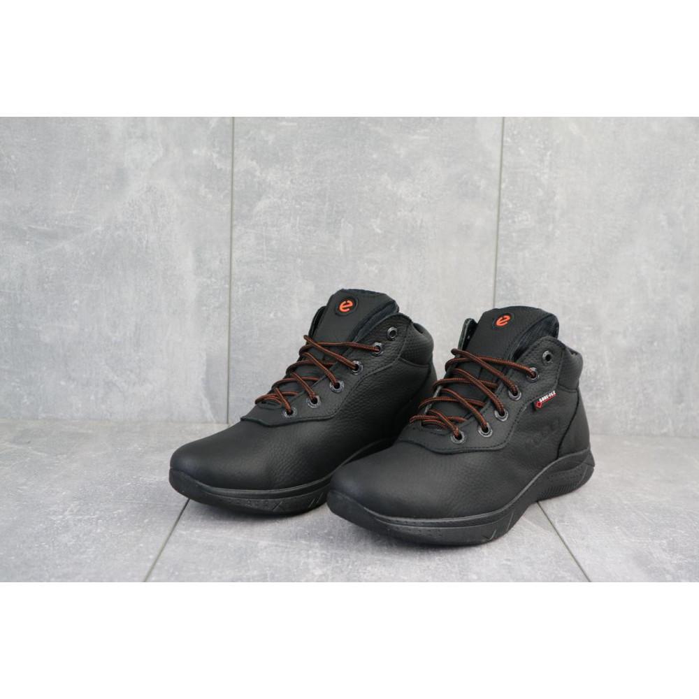 Зимние кроссовки мужские - Мужские кроссовки кожаные зимние черные Yavgor 635 2