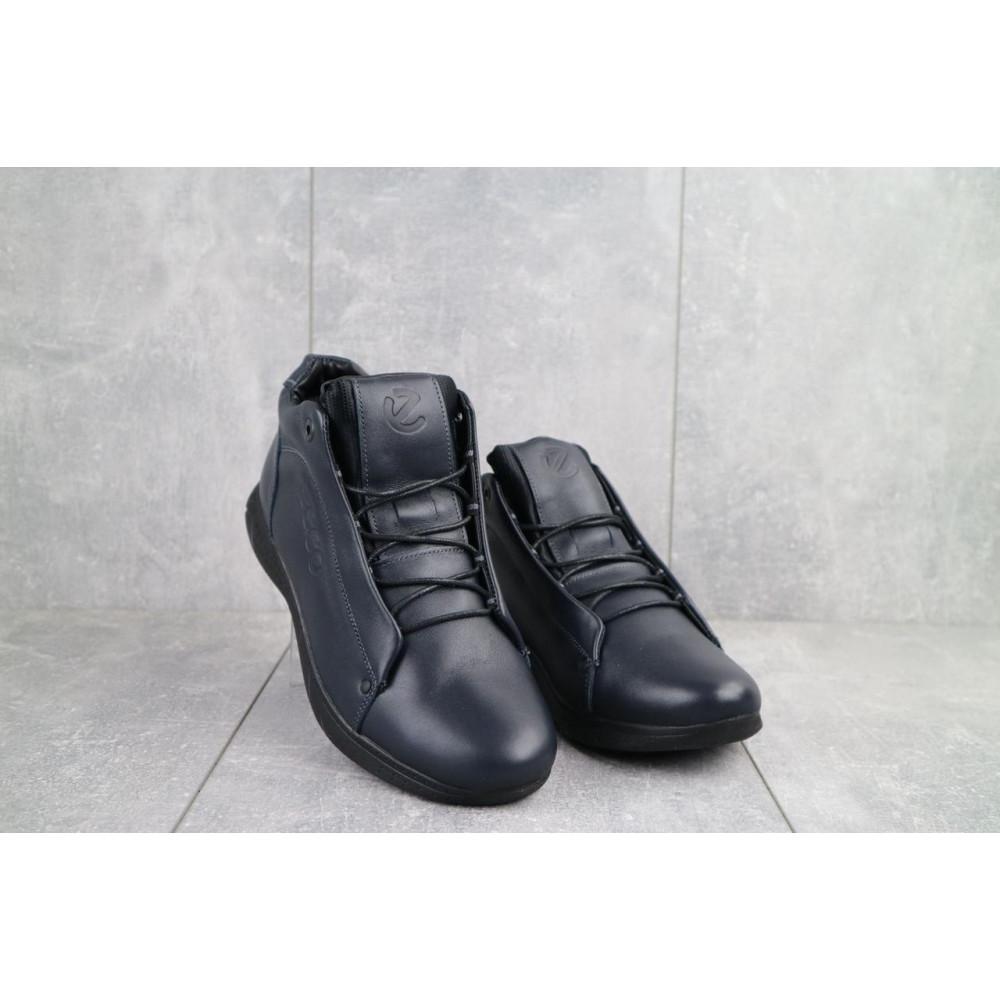 Зимние кроссовки мужские - Мужские кроссовки кожаные зимние синие Yavgor 700