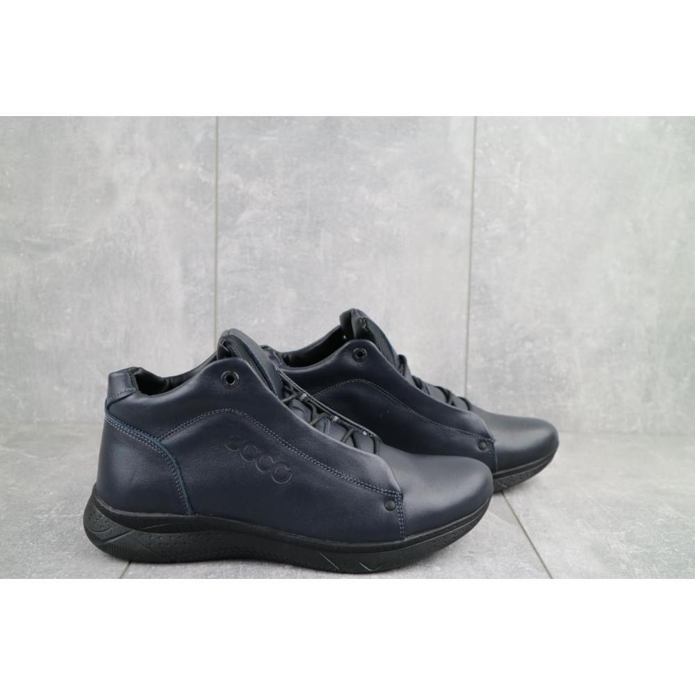 Зимние кроссовки мужские - Мужские кроссовки кожаные зимние синие Yavgor 700 3