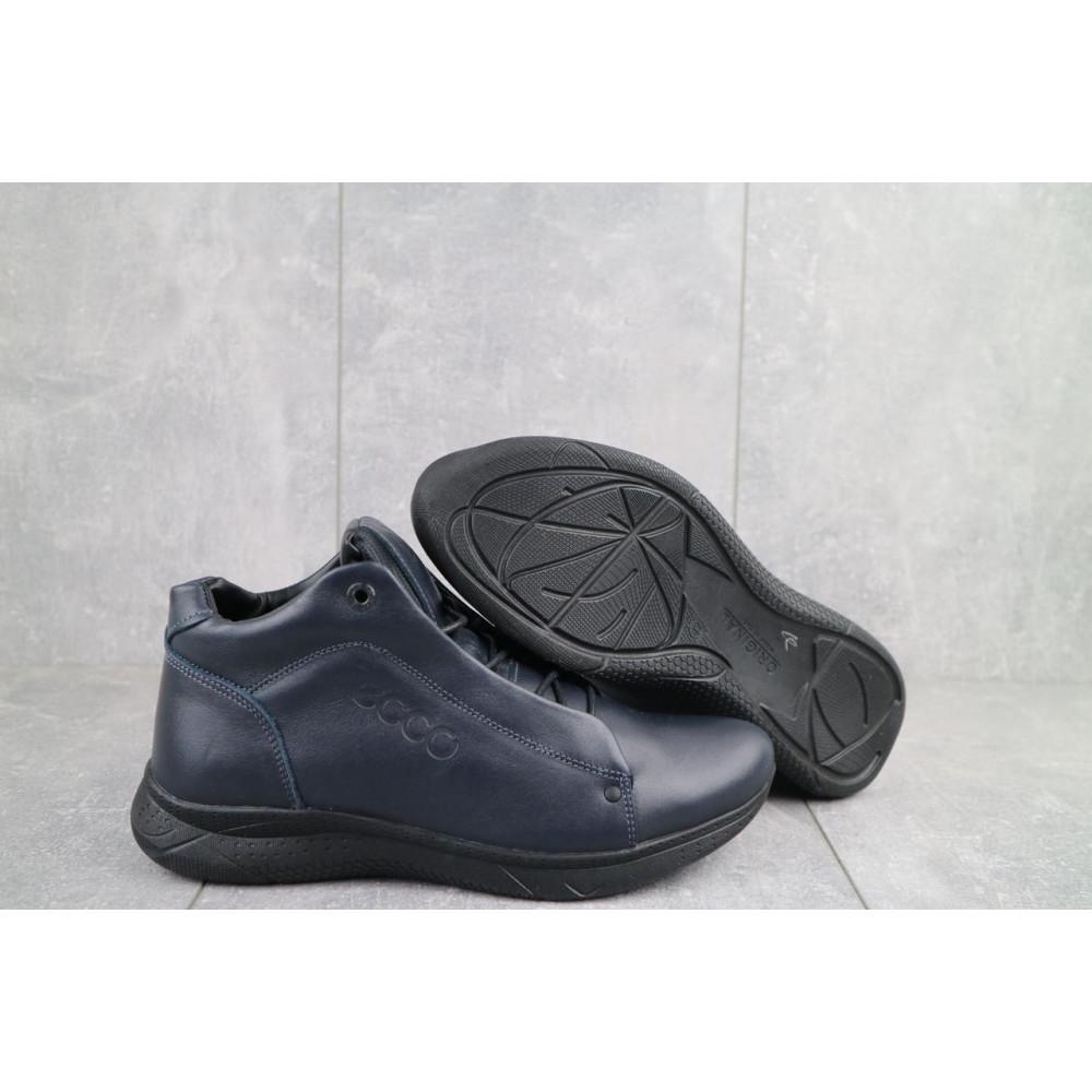 Зимние кроссовки мужские - Мужские кроссовки кожаные зимние синие Yavgor 700 5