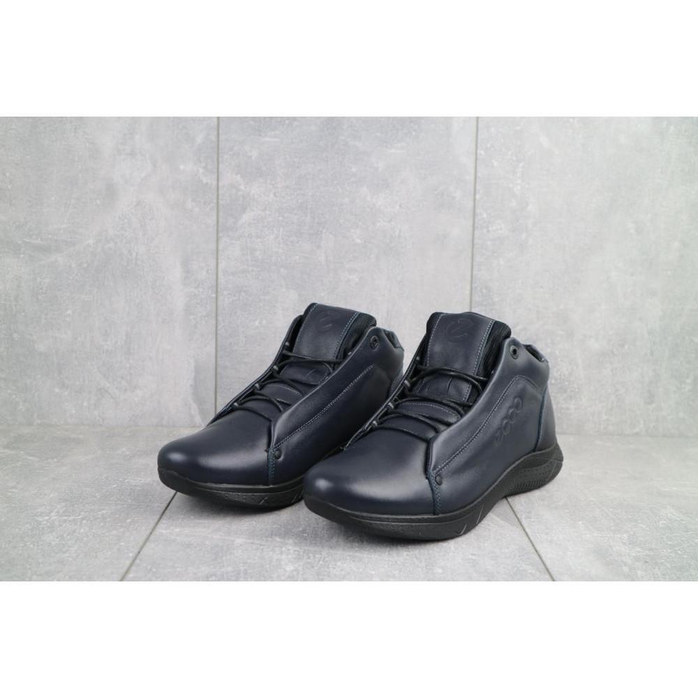 Зимние кроссовки мужские - Мужские кроссовки кожаные зимние синие Yavgor 700 4