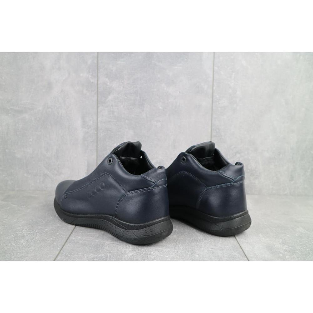 Зимние кроссовки мужские - Мужские кроссовки кожаные зимние синие Yavgor 700 1