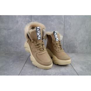 Женские ботинки кожаные зимние бежевые Best Vak БЖ 52-704