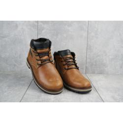 Подростковые ботинки кожаные зимние рыжие Yuves 784