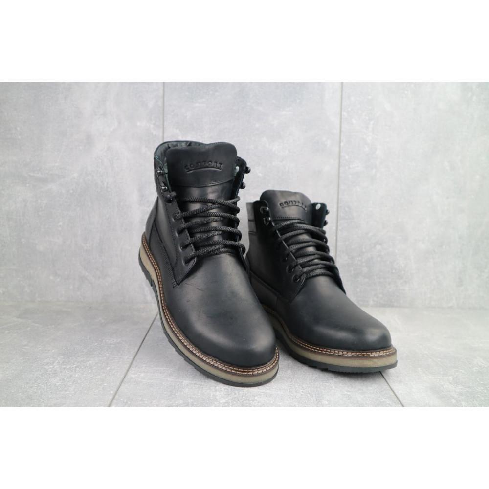 Мужские ботинки зимние - Мужские ботинки кожаные зимние черные Riccone 550