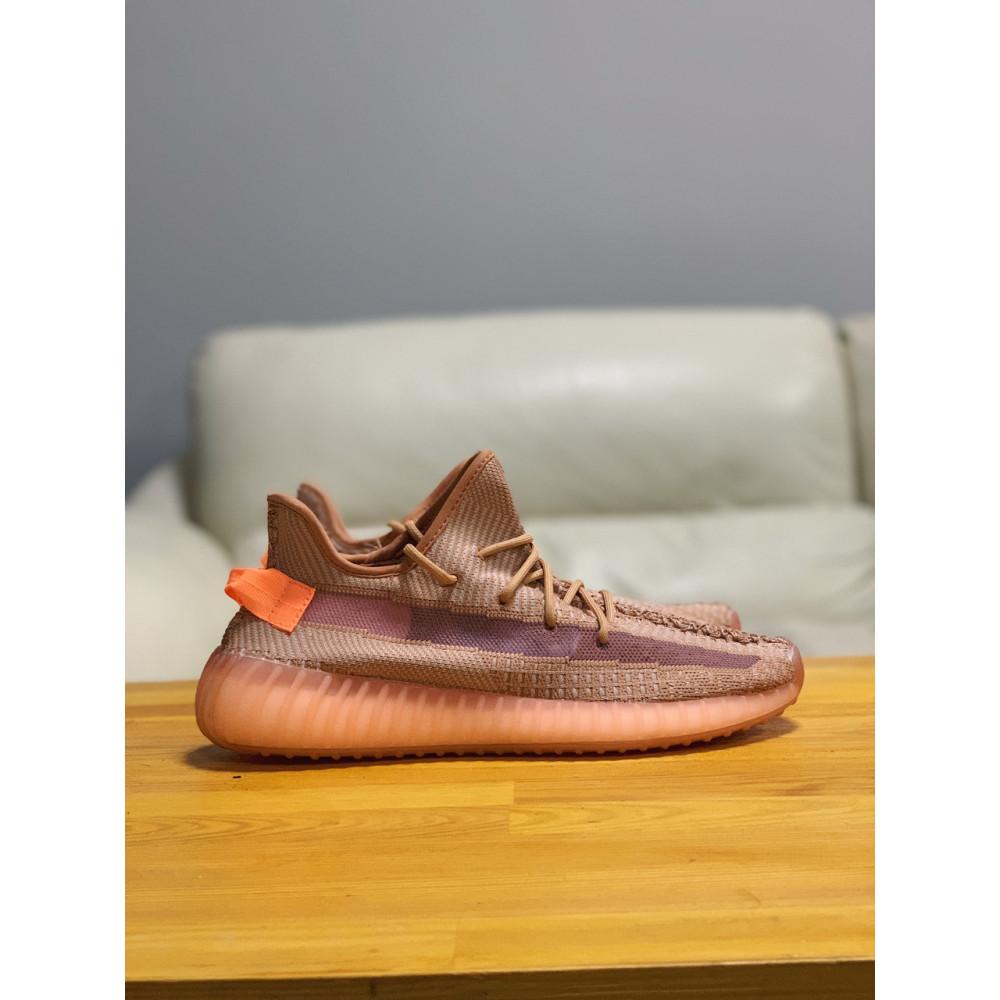 Беговые кроссовки мужские  - Кроссовки  Adidas Yeezy Boost 350 V2  Адидас Изи Буст   (41,43,45) 7
