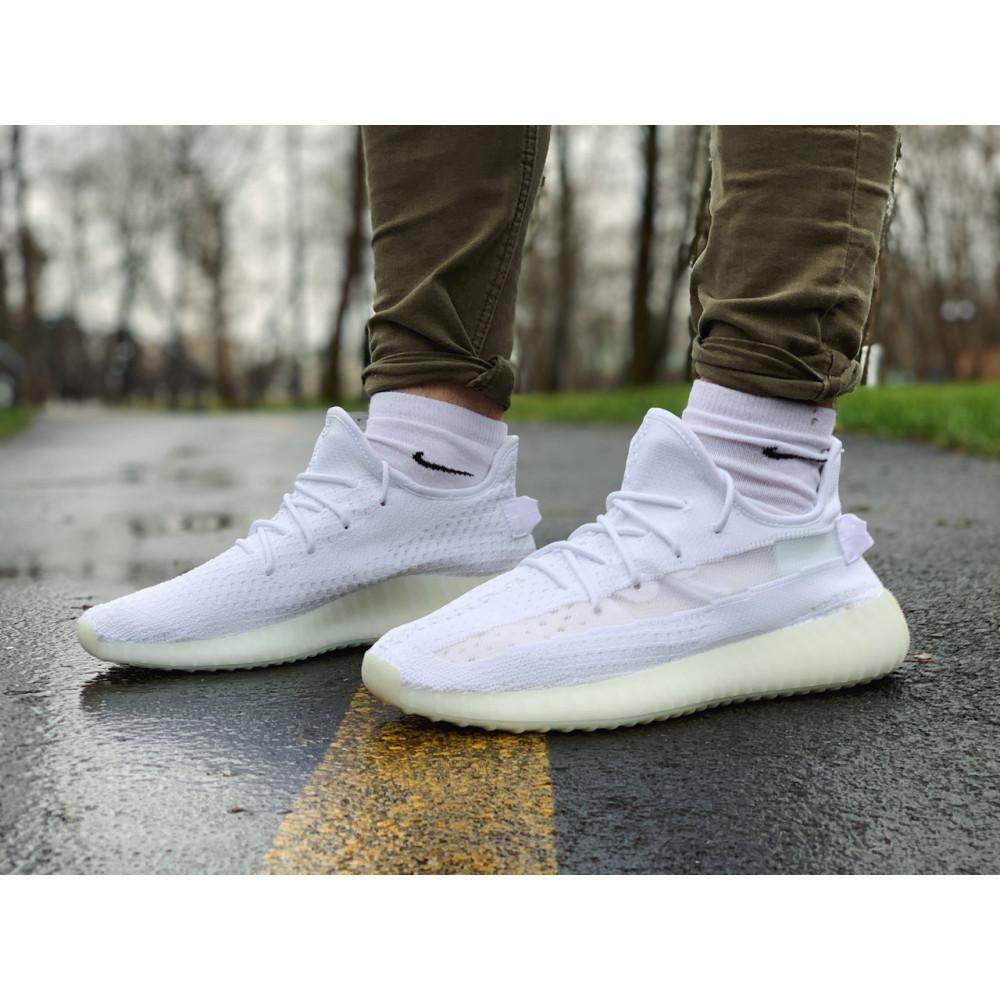 Беговые кроссовки мужские  - Кроссовки  Adidas Yeezy Boost 350 V2  Адидас Изи Буст В2   (42,43,44,45)