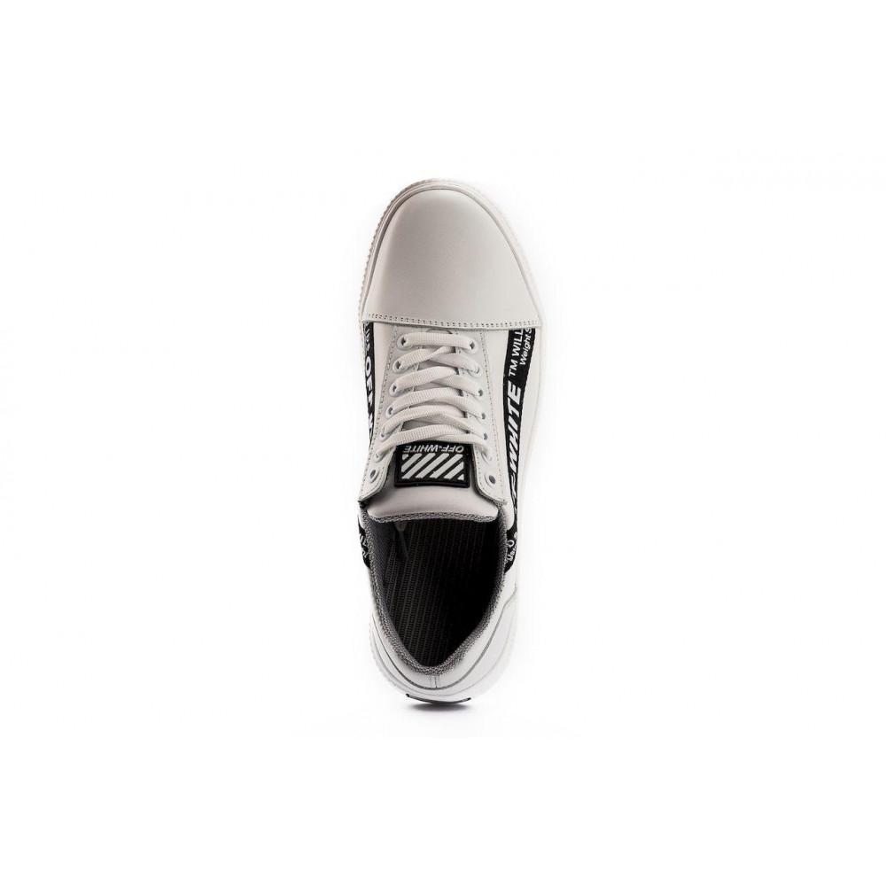 Демисезонные кроссовки мужские   - Мужские кроссовки кожаные весна/осень белые CrosSAV 399 4