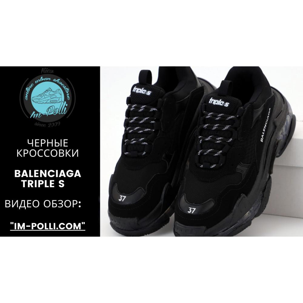 Демисезонные кроссовки мужские   - Кроссовки Balenciaga Triple S черного цвета 5