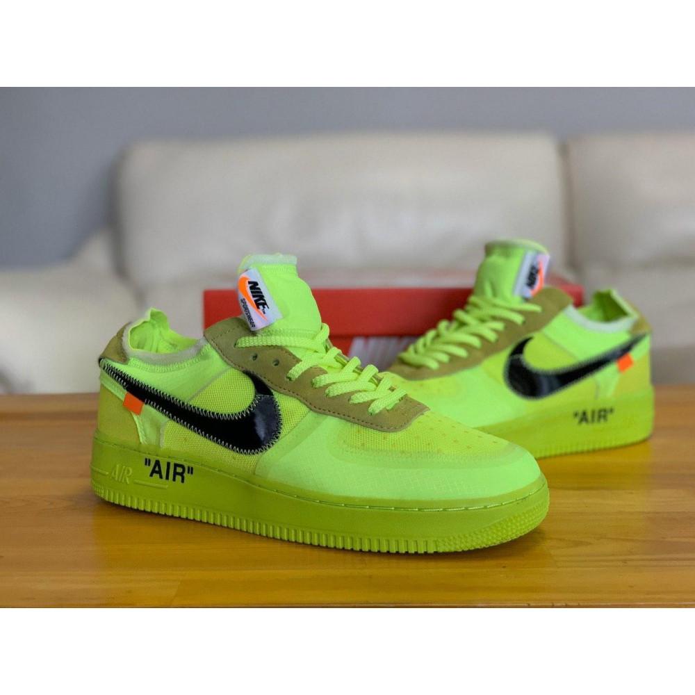 Летние кроссовки мужские - Кроссовки Nike Air Force Off-White Найк Еир Форс Оф Вайт   (41,42,43,44,45)