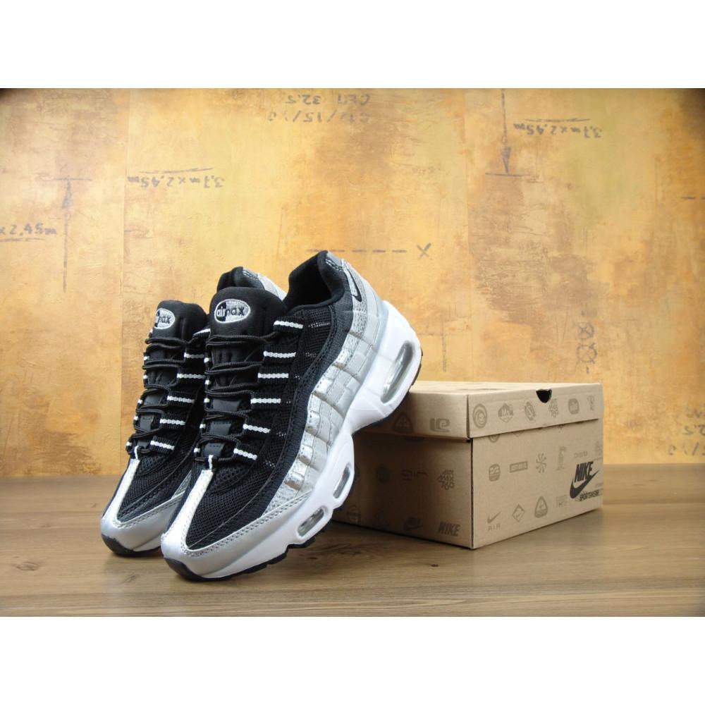 Демисезонные кроссовки мужские   - Мужские модные кроссовки Nike Air Max 95 Silver Black 1