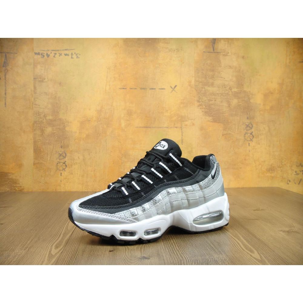 Демисезонные кроссовки мужские   - Мужские модные кроссовки Nike Air Max 95 Silver Black 5
