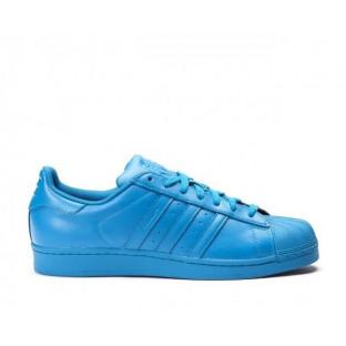 "Кроссовки Adidas Superstar Supercolor ""Young Blue"""